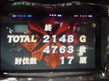 $勝負ログ-MHR TOTAL2,148G