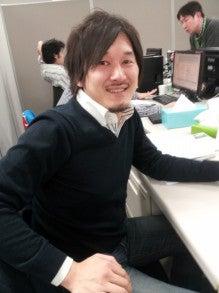 $渋谷ではたらくスマホ社長のブログ