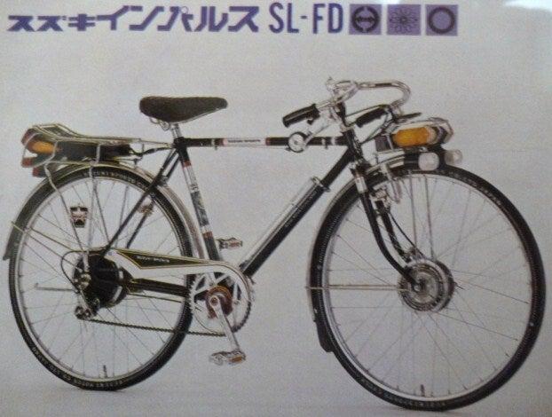 自転車の サイクル自転車 : サイクルのフラッシャー自転車 ...