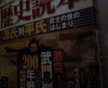 Prof_Hiroyukiの語学・歴史談義-P2012_0326_232042.JPG