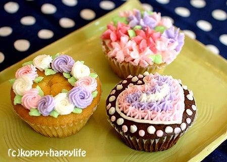 派手派手カップケーキの体験レッスンに行ってきました♪ オーダースイーツ作家&フードコーディネーター 小島和美(koppy)のHappyLife