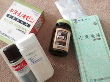 道端カレンオフィシャルブログ「Karen Michibata XXX」Powered by Ameba-2012-03-27 08.13.53.jpg2012-03-27 08.13.53.jpg