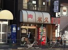1000円以内!東京とんかつ食べ歩き