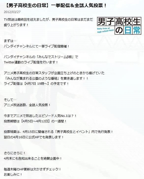yutavdのアニメ紹介ブログ