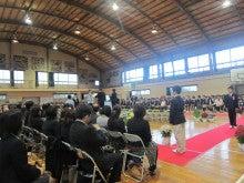 下村ひろしのブログ