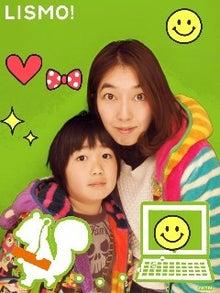 あんよ♪の子供とおでかけ-20120327151838.jpg
