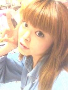 佐藤由梨 オフィシャルブログ『Yuri★Smile★Blog』-TS3Z00020004.jpg
