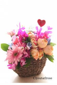 お好きなお花でアレンジしてインテリアや贈り物に 立川 フラワー教室 クリスタルローズ-母の日の花かごアレンジ