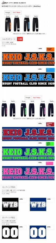 J.S.K.S.増刊号