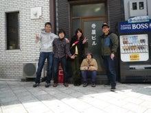ごみゼロ関西ブログ-2012年3月25日 引っ越し