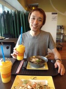 daigo-tesouさんのブログ-IMG_1498.jpg