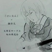 『日本の○○古典』シ…