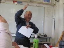 JPA教育事業部のブログ