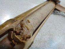 タイヤル族郷土料理おこわ