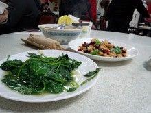 タイヤル族山菜料理
