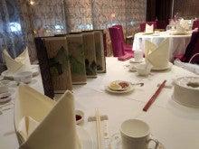 台北プリンスホテル
