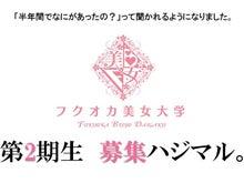 $モテ髪師大悟OFFICIALBLOG  -Girls be Motebithous!(女の子よ モテ志を抱け)-