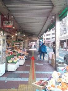 東大阪 河内小阪駅徒歩4分 まつげエクステ Perfumeのブログ