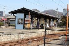 日々 更に駆け引き-松代駅