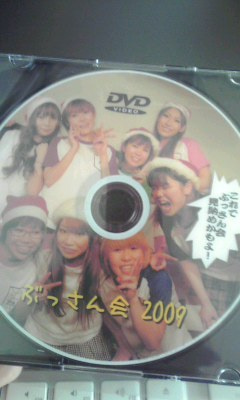 駅でけっこう脱いじゃいました(爆)-DVD01