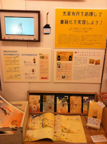 JAMILのブログ このへんな外国人は これからも 日本にいるのです。MAYBE。