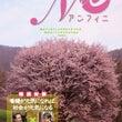 日本看護連盟の季刊誌…