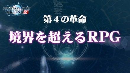 ファンタシースターシリーズ公式ブログ-oxymb03
