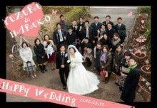 $美しく、働く★ ベンチャーWOMANさんいらっしゃい!-川名さん結婚パーティー