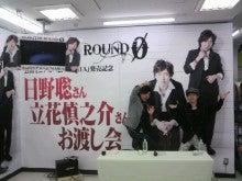 日野聡 オフィシャルブログ 『ひとりで晩酌かい?』-2012032514040000.jpg