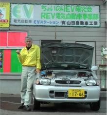 改造EV 山田自動車 EVアドバイザー-山田自動車コンバートEV