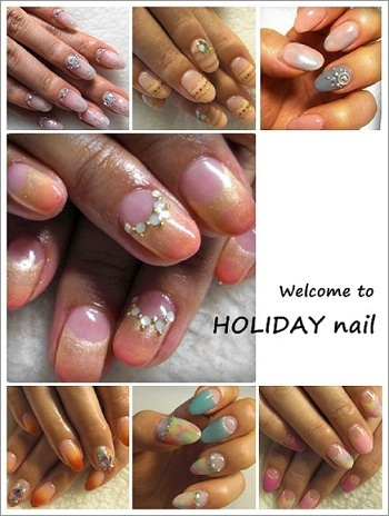 HOLIDAY nail room