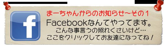 $ドラッグ愛敬公式ブログ~2th