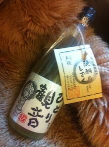 $ATSUMI official ☆ Abundance Life!-IMG_3141.jpg