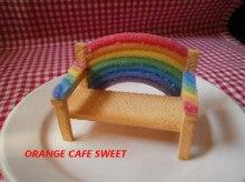 ORANGE CAFE SWEET