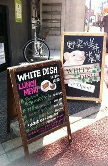 $薬院・平尾近く♪白金のカフェレストラン ホワイトディッシュ