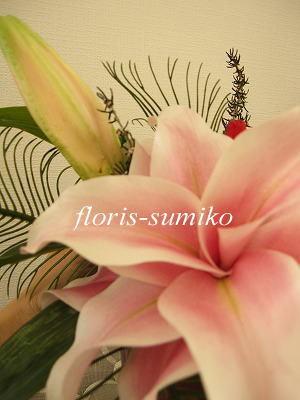 Flower Academy  花咲く空間