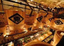 $株式会社 みたのクリエイト 沖縄で飲食店展開中!