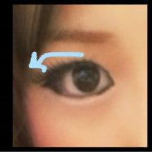 おかもとまりオフィシャルブログ Powered by Ameba-IMG_0361.jpg