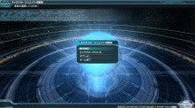 ファンタシースターシリーズ公式ブログ-cct03