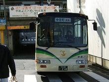 バス★ボラ