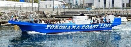 横浜屋形船ピアフォー スタッフブログ-横浜屋形船ピアフォー