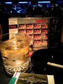 銀座Bar ZEPマスターの独り言-DVC00241.jpg