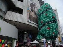 放浪乙女えくすとら-laforet2012-w