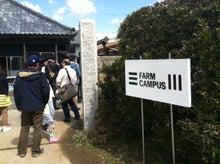 癒しエンターテイメント研究所 byスーツ面2号-と殺ワークショップ1