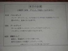 青葉台(中目黒)のネイルサロン MANICURE(マニキュール) Welcome to the blog of Nail Salon MANICURE.