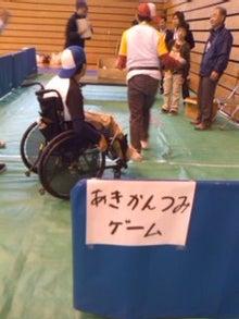 新潟お笑い集団NAMARAブログ-111030_1110~02.jpg