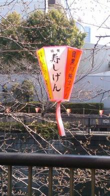 寿しげん 大将ブログ-mini_120329_0906.jpg