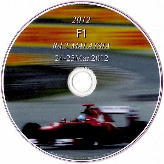 ほぼ週刊チョロQ通信-Malaysian Grand Prix 2012