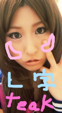 おかもとまりオフィシャルブログ Powered by Ameba-IMG_5828.jpg