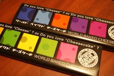 スイーツ男子 あまいけいきの裏ブログ-ワールドベイクドチーズケーキ1